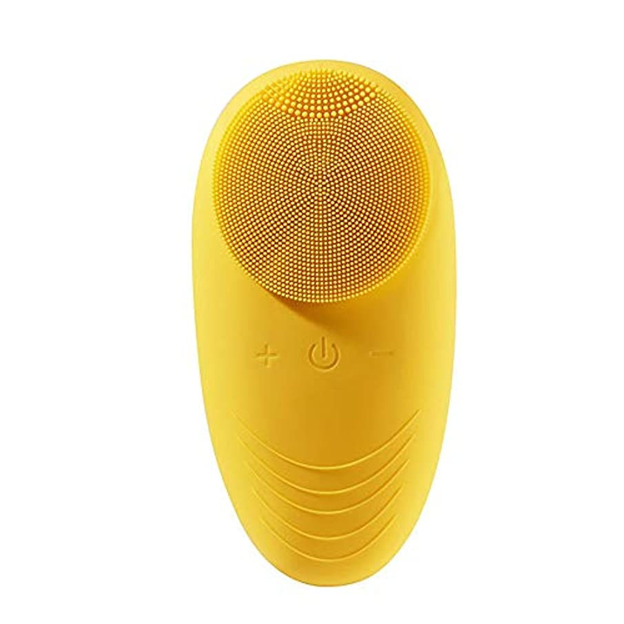 説明的メタリック滑り台ZXF 電気シリコーン防水クレンジングブラシディープクリーニングポア超音波振動クレンジング器具美容器具 滑らかである (色 : Yellow)