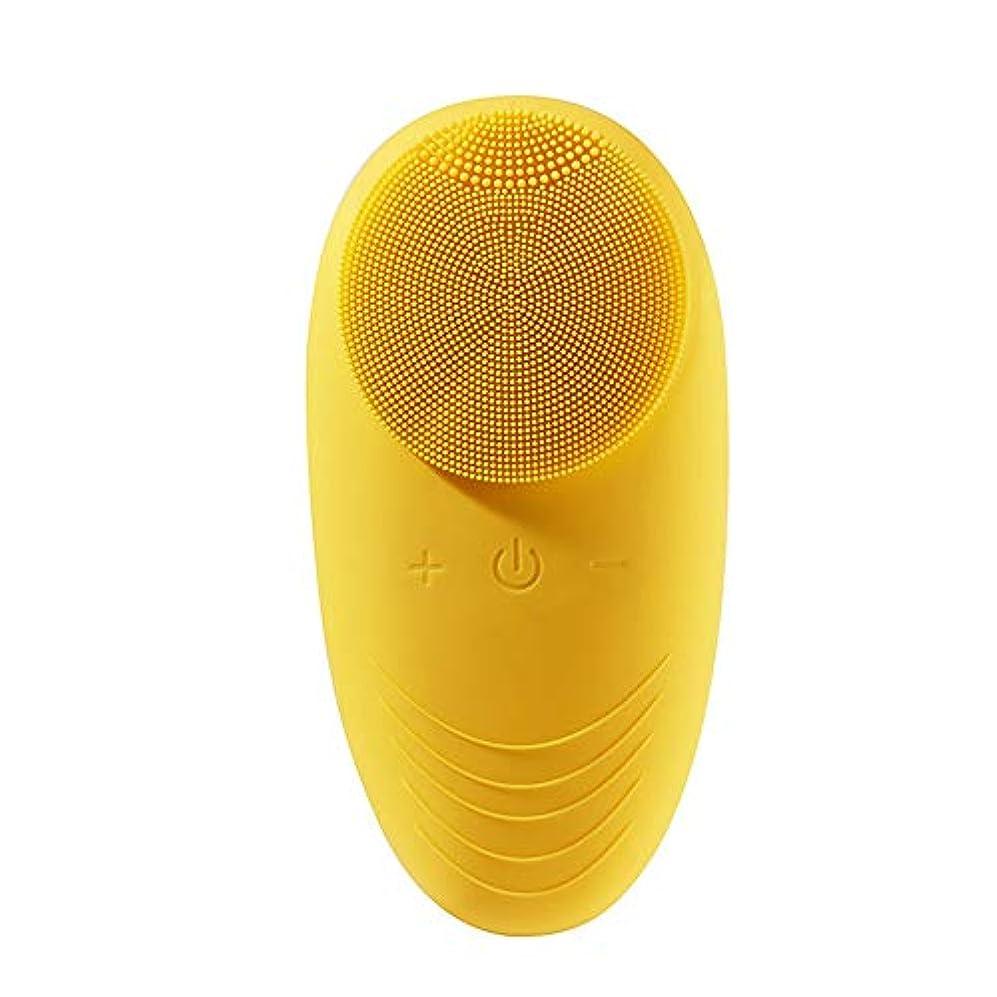 寛容なコンピュータータックルZXF 電気シリコーン防水クレンジングブラシディープクリーニングポア超音波振動クレンジング器具美容器具 滑らかである (色 : Yellow)