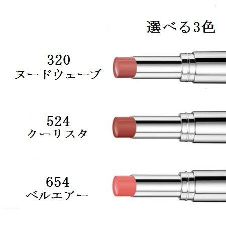 ディオール アディクト ラッカー スティック 選べる3色 -Dior- 524