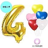 【Shiseikokusai 】誕生日パーティー 飾り付け アルミニウム 数字(4)バルーン ゴールド ハート型風船x5個 リボン×1個(jwc-x04)