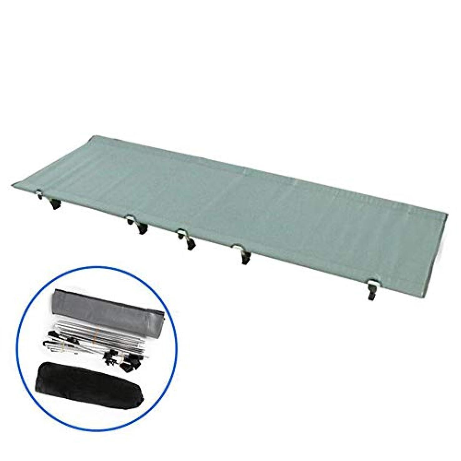 レガシー毒液病的キャンプハイキングビーチに適した屋外折りたたみベッド折りたたみ式ポータブルシングルキャンプベッド