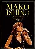 MAKO ISHINO LIVE IN KOBE THE CHICKEN GEORGE May 24,2019