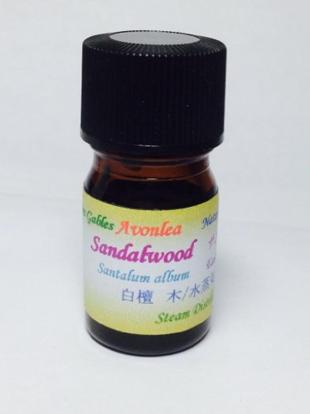 豆特殊不正サンダルウッド マイソール 10ml 超希少天然精油 100% ピュア エッセンシャル オイル