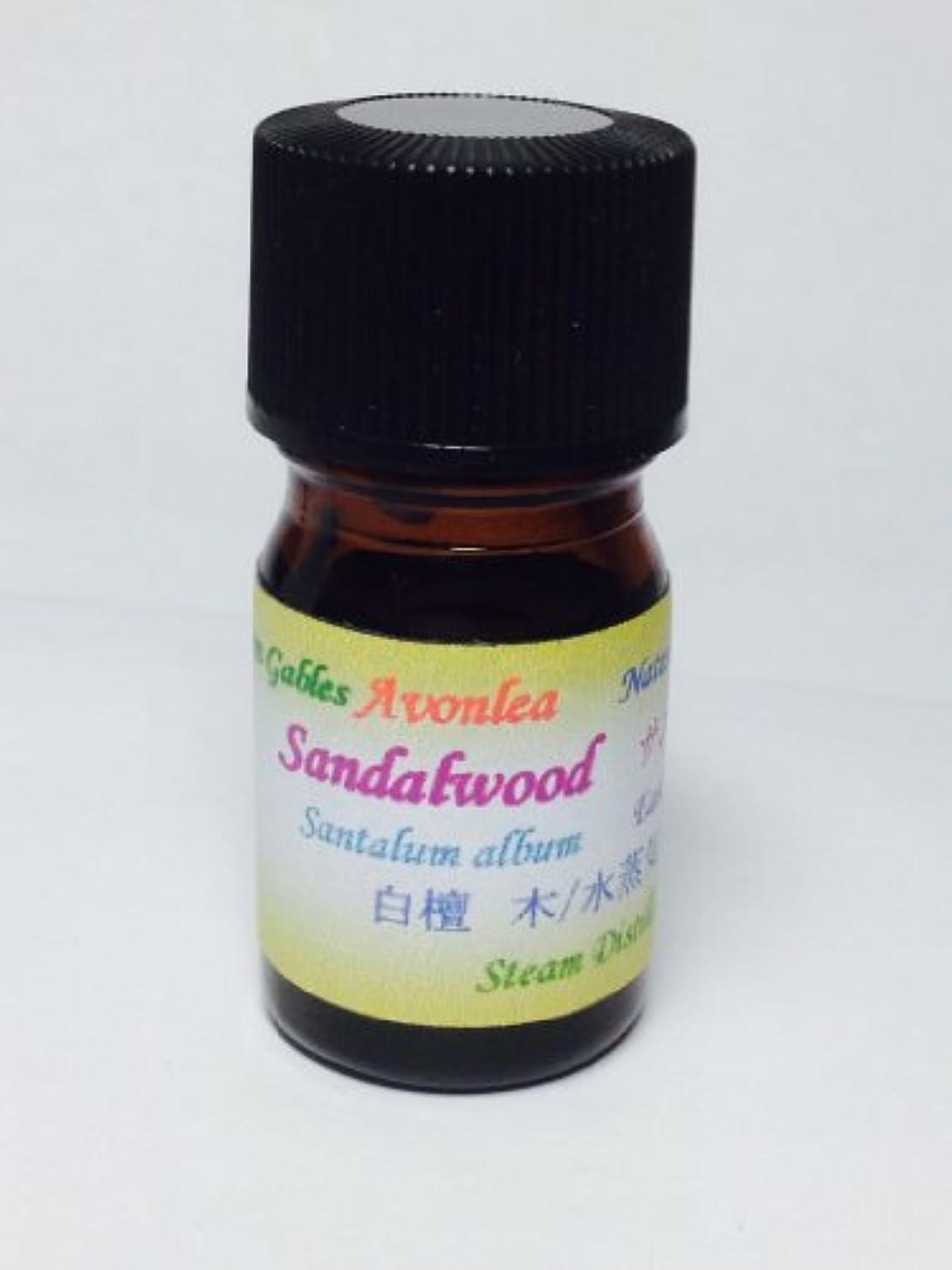 敏感な鮫でサンダルウッド マイソール 10ml 超希少天然精油 100% ピュア エッセンシャル オイル