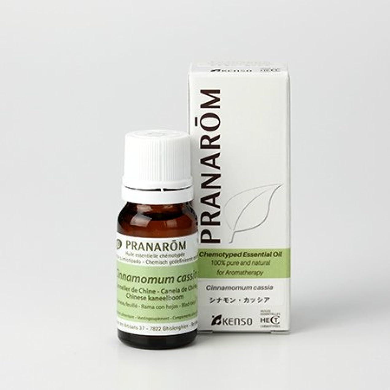 アンプ主観的甲虫プラナロム シナモンカッシア 10ml (PRANAROM ケモタイプ精油)