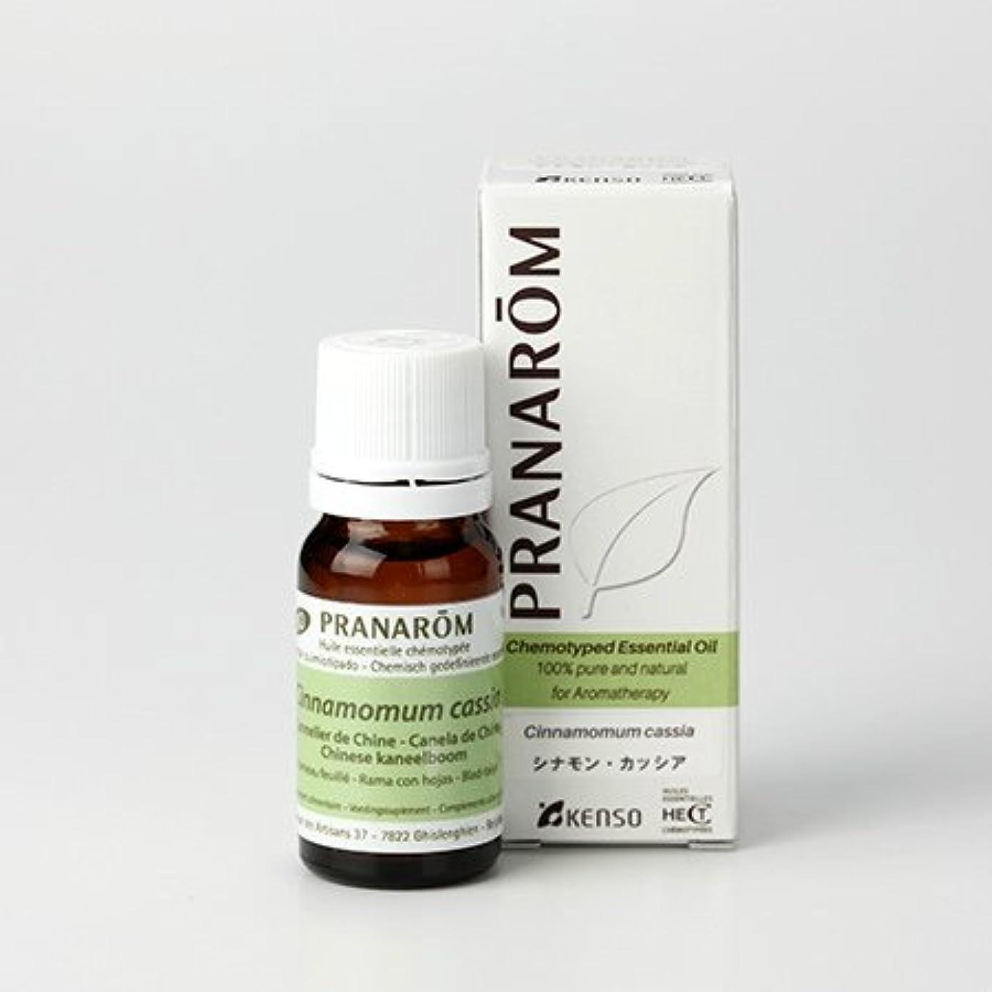 黒とても多くの間違いなくプラナロム シナモンカッシア 10ml (PRANAROM ケモタイプ精油)