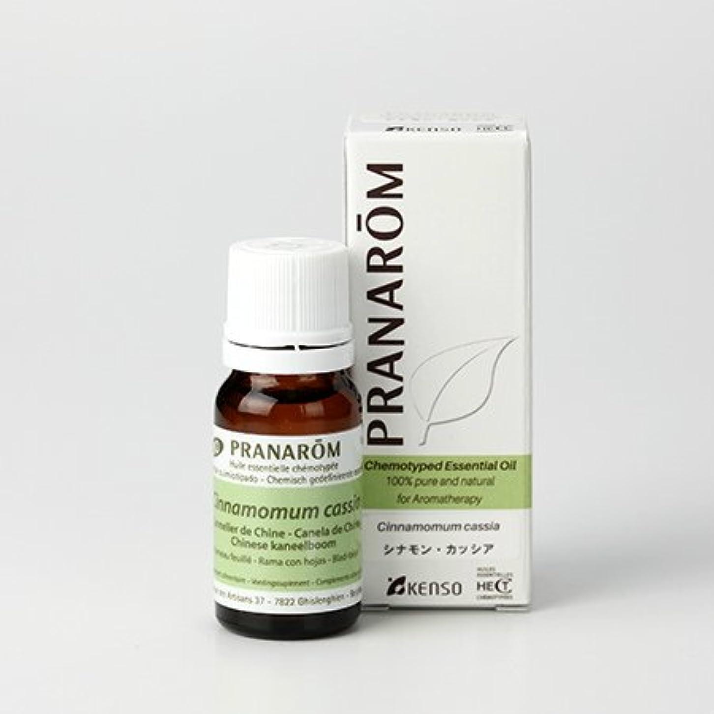 回転お祝い本プラナロム シナモンカッシア 10ml (PRANAROM ケモタイプ精油)