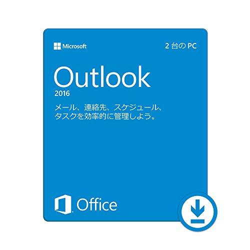 Microsoft Outlook 2016 (最新 永続版)|オンラインコード版|Windows|PC2台