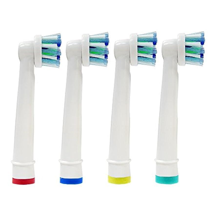 フリッパー気づく助けになるブラウン オーラルB EB50-4本セット新互換替電動歯ブラシ替えブラシ マルチアクションブラシ  お口の衛生管理:品質1か月保証と保管1年保証の2大保証 【Mint製】
