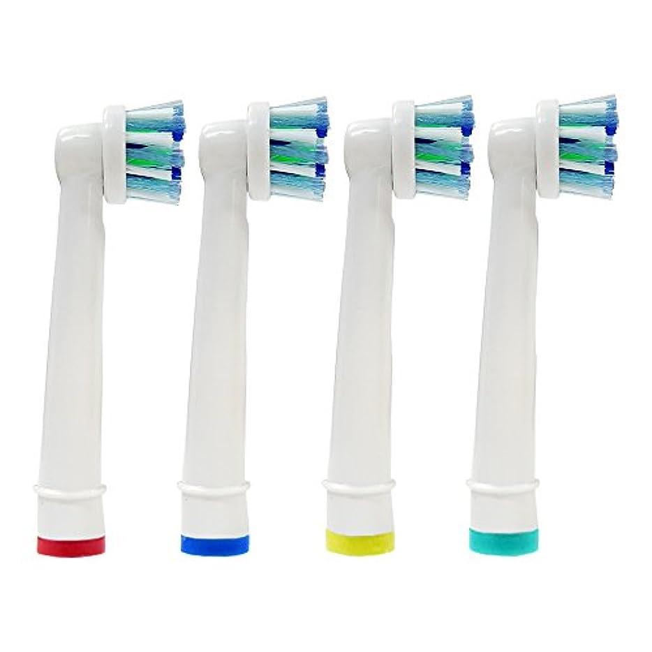 くぼみブロックするアラームブラウン オーラルB EB50-4本セット新互換替電動歯ブラシ替えブラシ マルチアクションブラシ  お口の衛生管理:品質1か月保証と保管1年保証の2大保証 【Mint製】