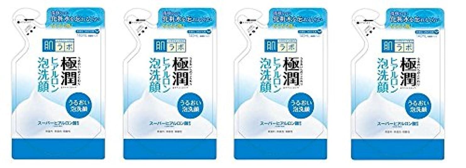 弱い小競り合いなかなか【まとめ買い】肌ラボ 極潤 ヒアルロン泡洗顔 つめかえ用 140mL×4個