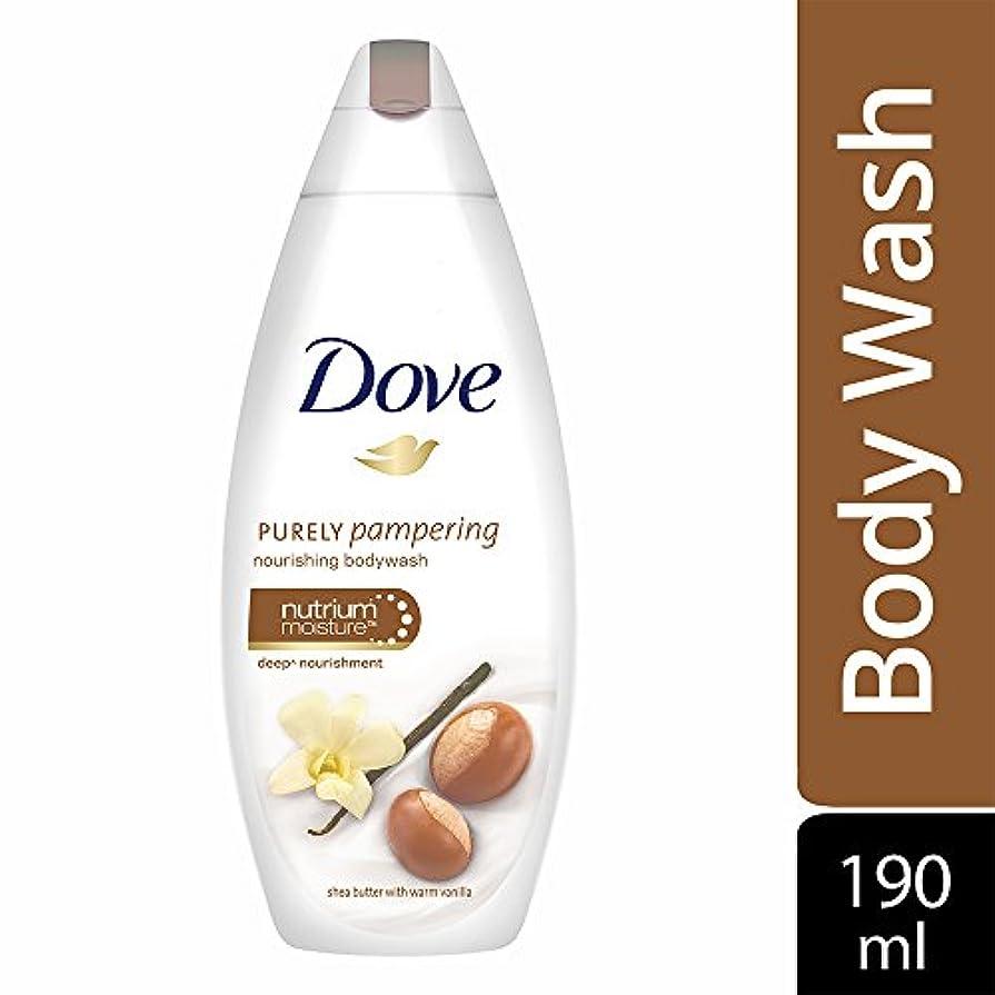 専門政治的緊張Dove purely pampering Shea Butter and Warm Vanilla Body Wash, 190ml