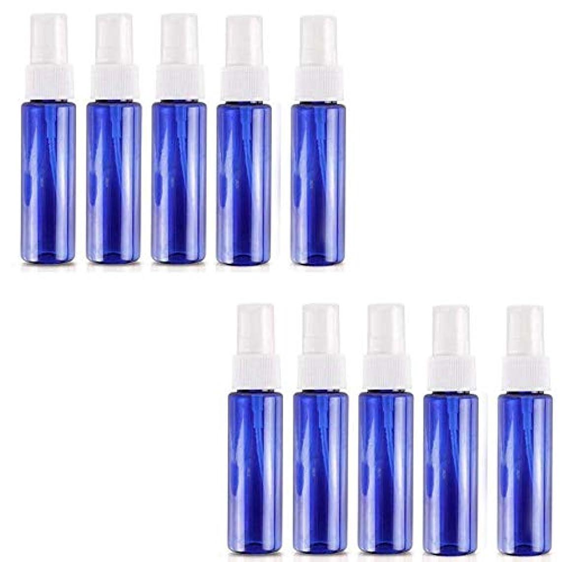 スプレー容器 スプレーボトル30ML 遮光瓶スプレー 10本 アロマ虫除けスプレー プラスチック製 (30ML 青)