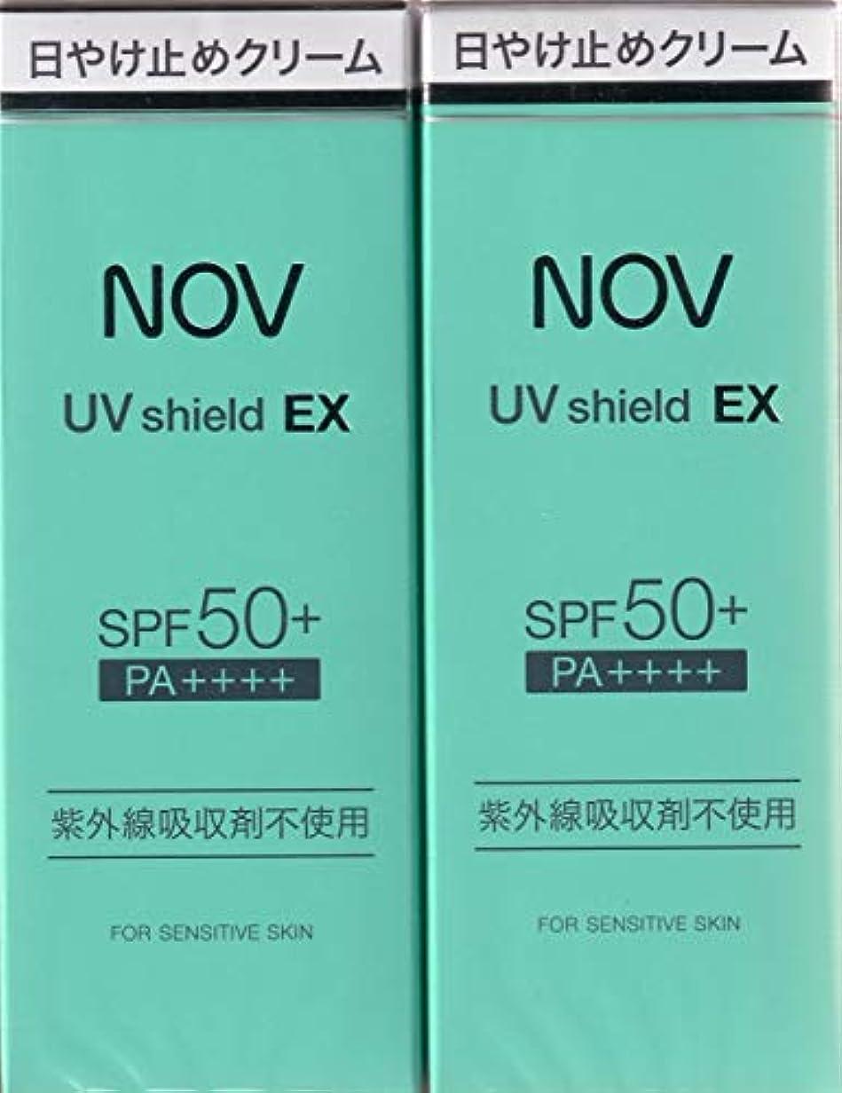 アダルトぐったり敏感なノブ UVシールドEX 30g?2本セット