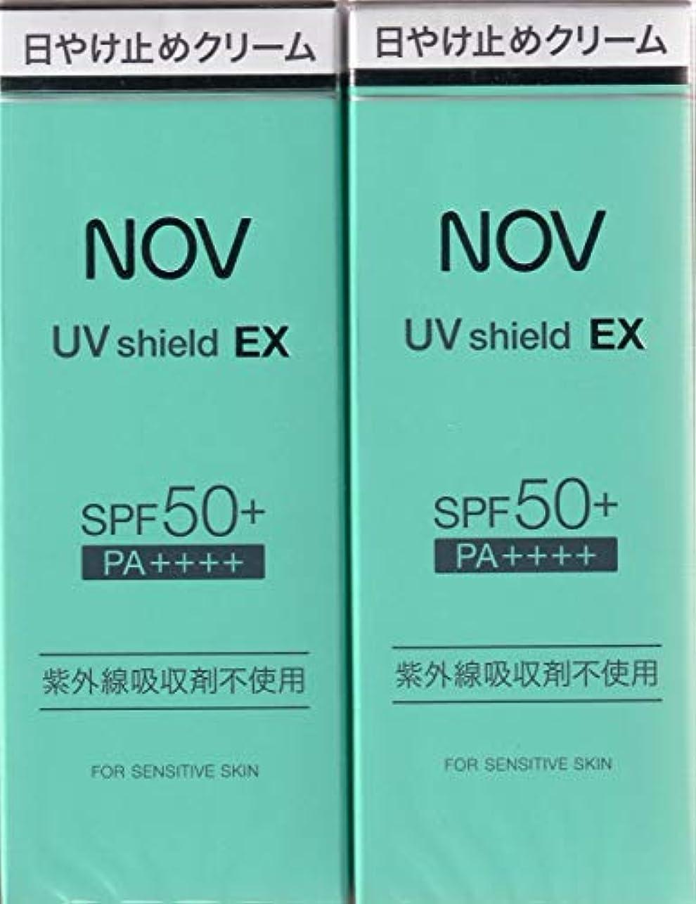 応用ミント著名なノブ UVシールドEX 30g?2本セット