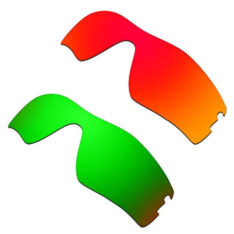 科学学習者作り上げるHKUCO 強化 する交換用レンズ Oakley Radar Pitch 赤/グリーン サングラス