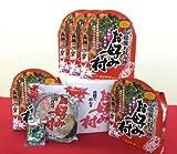 広島県特産品 広島風お好み焼 冷蔵お好み焼「お好み村」レギュラーサイズ 5枚セット