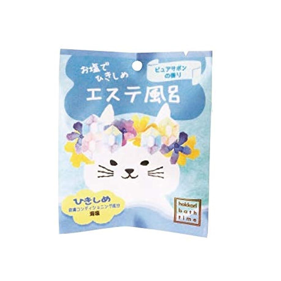 促進する書店おなかがすいたほっこりバスタイム エステ風呂 ピュアサボンの香り OB-HKR-1-4 ノルコーポレーション