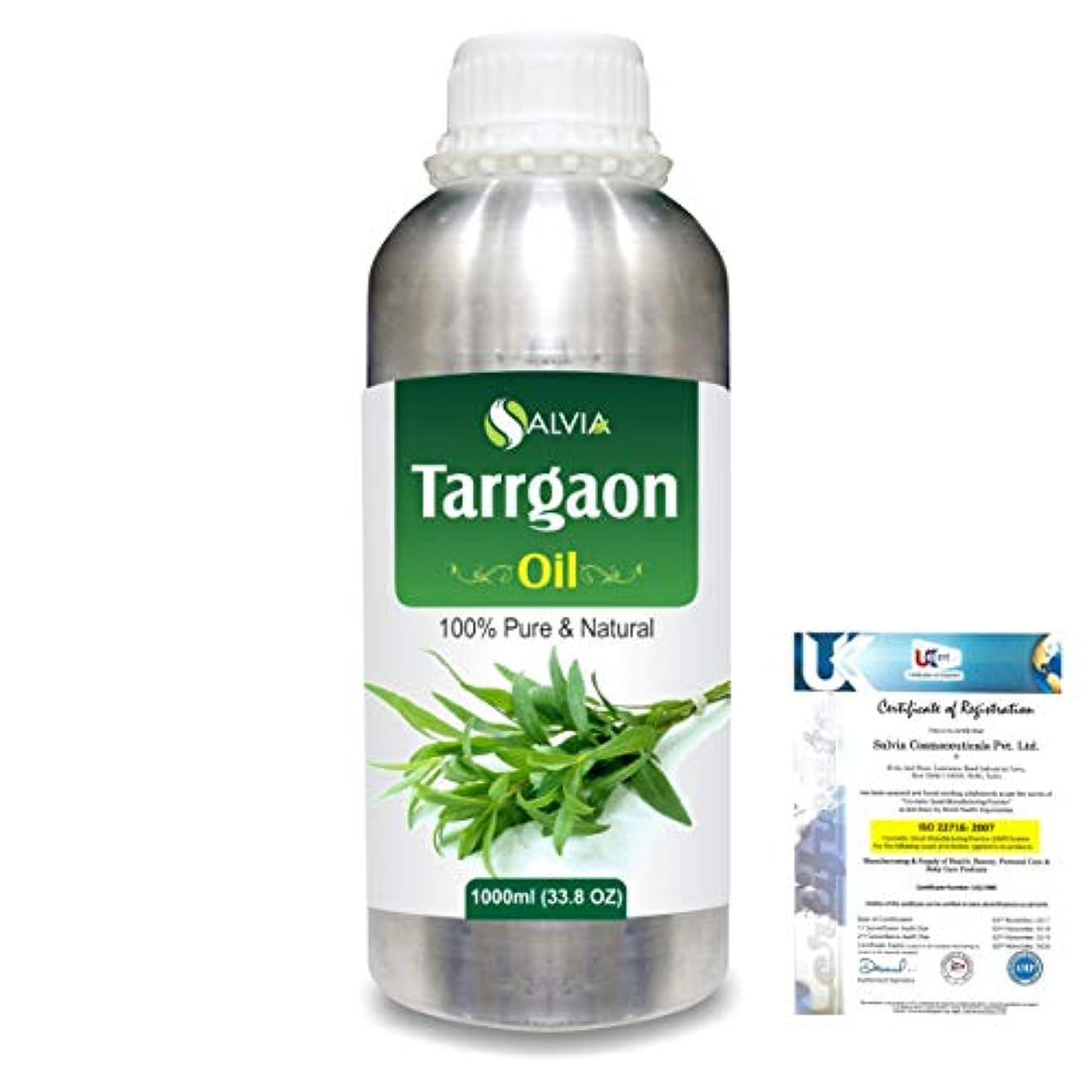 と十二投げるTarrgaon (Artemisia Dracunculus) 100% Natural Pure Essential Oil 1000ml/33.8fl.oz.