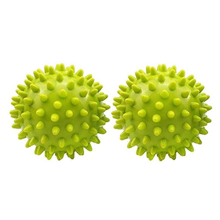 ホップ食堂繁殖マッサージボール 筋膜リリー 肩 背中 触覚ボール 自宅用 オフィス用 グリーン 2個セット