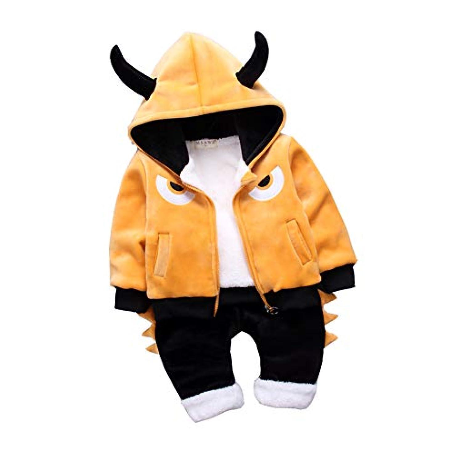 入場ハリウッド似ているMornyray ベビー服 コート ジャケット ズボン 2点セット もこもこ ふわふわ 怪獣 ハロウィン フードつき 女の子 男の子 幼児 1-5歳 size 80 (イェロー)