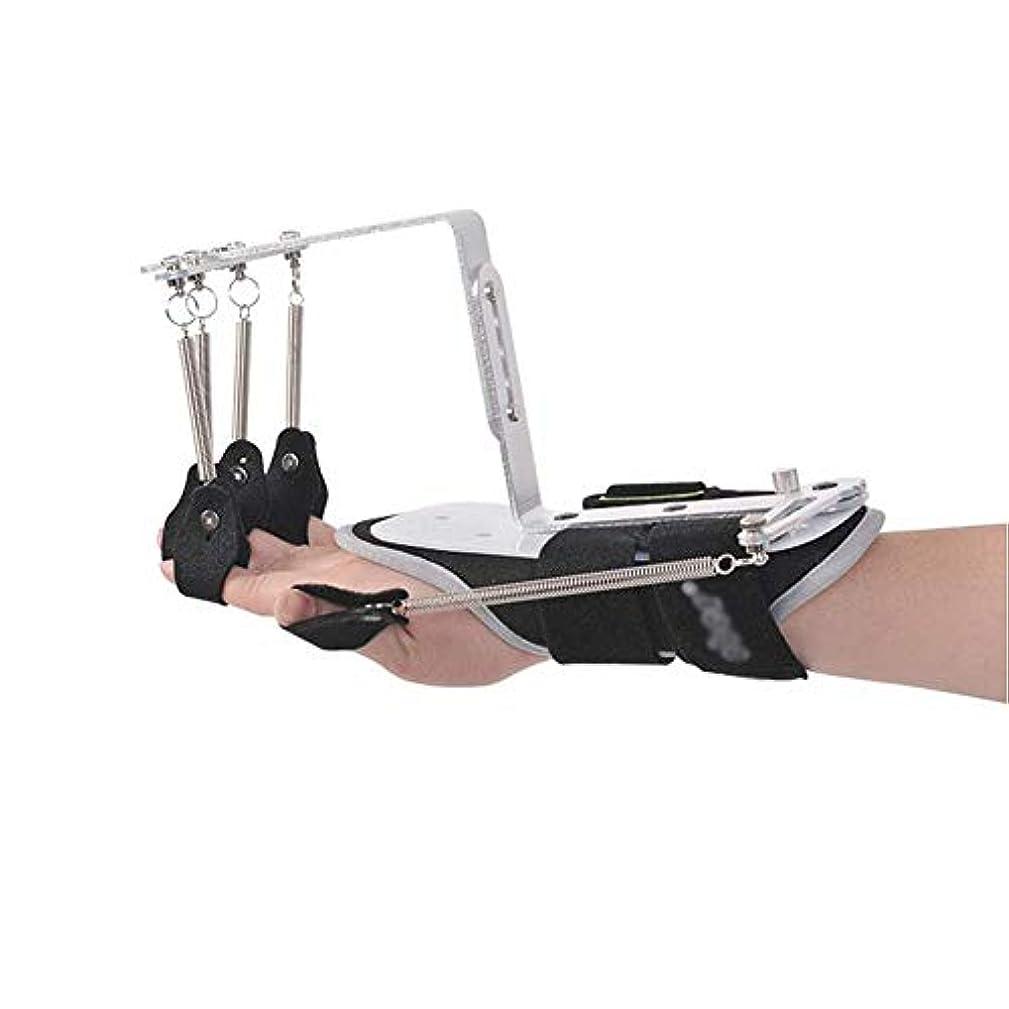 復活させる計画的バッテリー片麻痺患者の指の怪我のサポート、手首のリハビリテーショントレーニング、脳卒中装具,B
