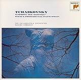 チャイコフスキー : 交響曲第6番「悲愴」