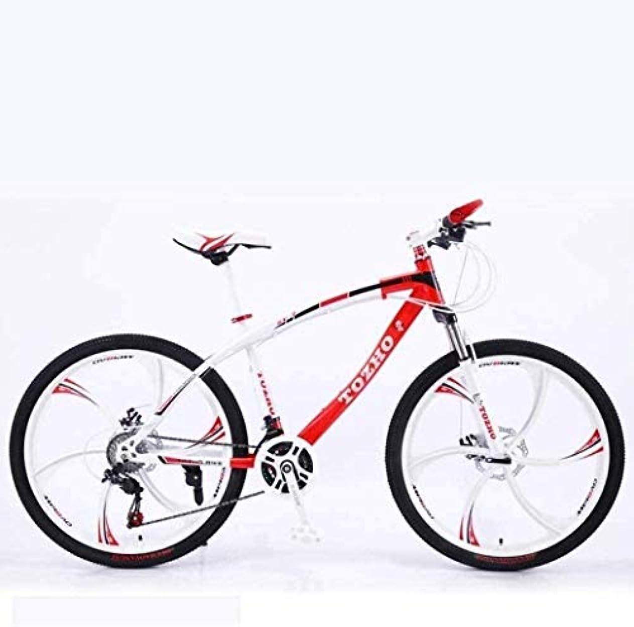 ピットあご介入する旅行コンビニエンス通勤 - 自転車、26インチのマウンテンバイク、高炭素鋼のソフトテールバイク、ダブルディスクブレーキ、大人学生可変速自転車、高度なライダーや初心者のための適切な