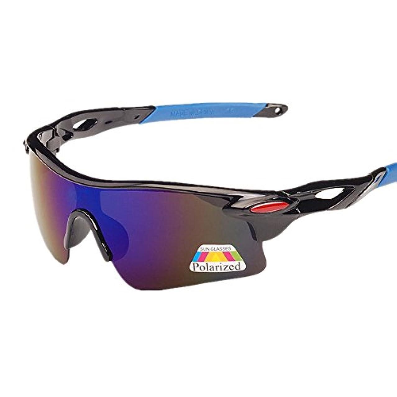 せせらぎ盆地冗長サイクリンググラス スポーツサングラス偏光UV400色付きレンズセミリムレス保護運転サイクリングランニングフィッシングゴルフ スポーツサングラス (Color : Blue mercury)