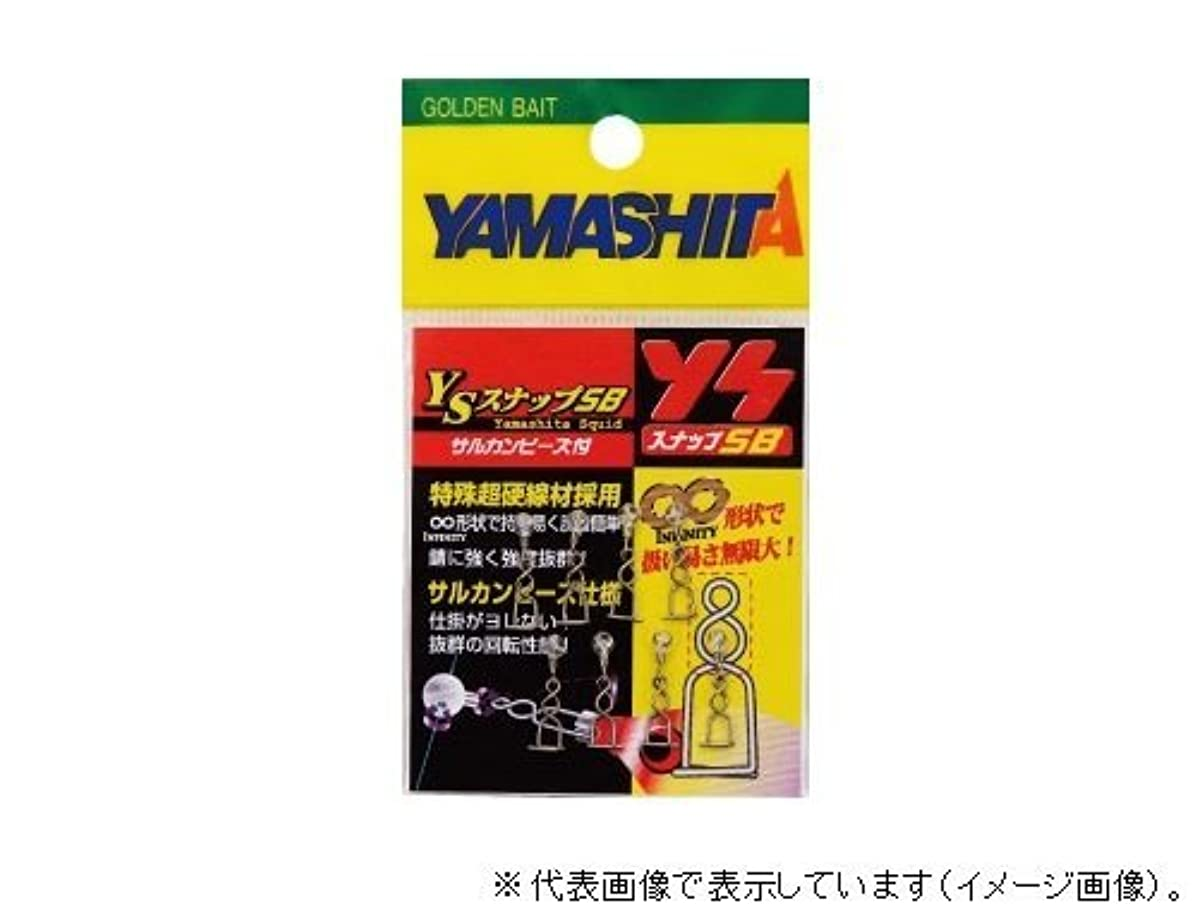 旅行クックスティックヤマシタ(YAMASHITA) スナップ YSスナップ SB 徳用 S 30個