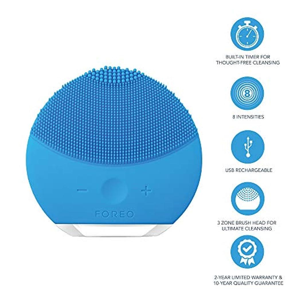 詳細なモロニックなにFOREO LUNA mini 2 アクアマリン 電動洗顔ブラシ シリコーン製 音波振動