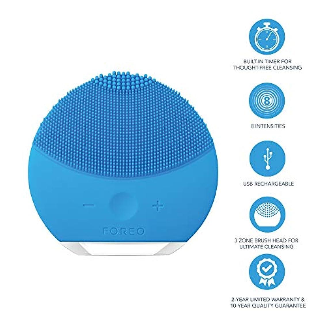 いちゃつく子音悲しみFOREO LUNA mini 2 アクアマリン 電動洗顔ブラシ シリコーン製 音波振動