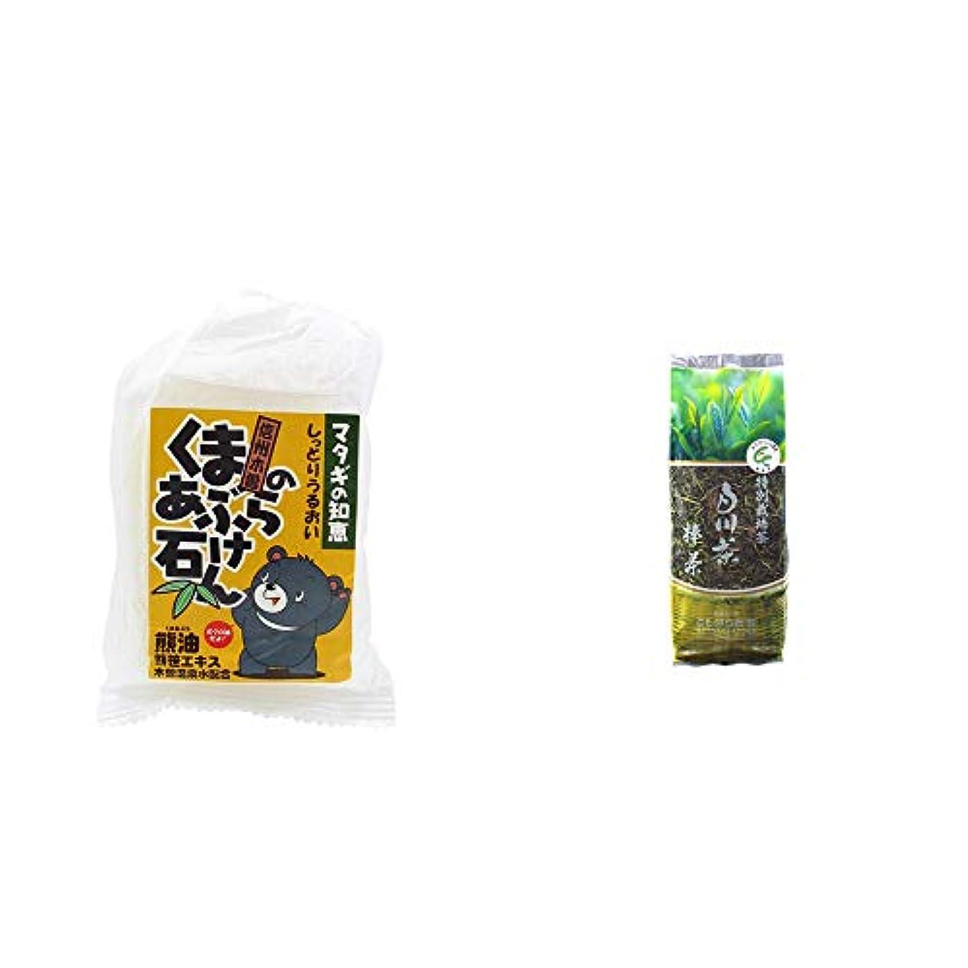 広告中絶ニンニク[2点セット] 信州木曽 くまのあぶら石けん(80g)?白川茶 特別栽培茶【棒茶】(150g)