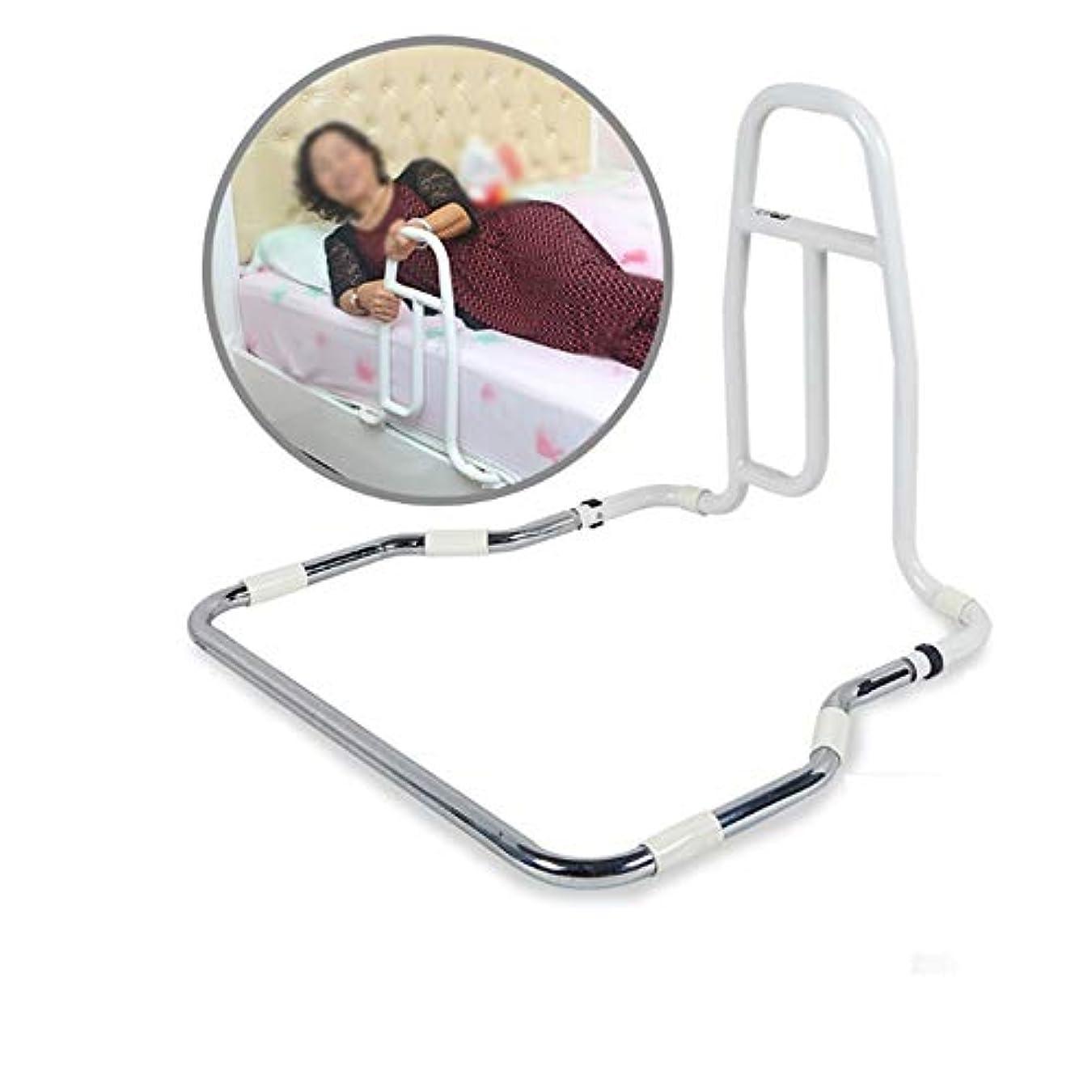 ハードリングピット純粋なベッドグラブレール、安全な高さ調節可能なレール、ベッドの出入りを支援、安定補助具、高齢者用、身体障害者、障害者、ディバンベッドグラブハンドル