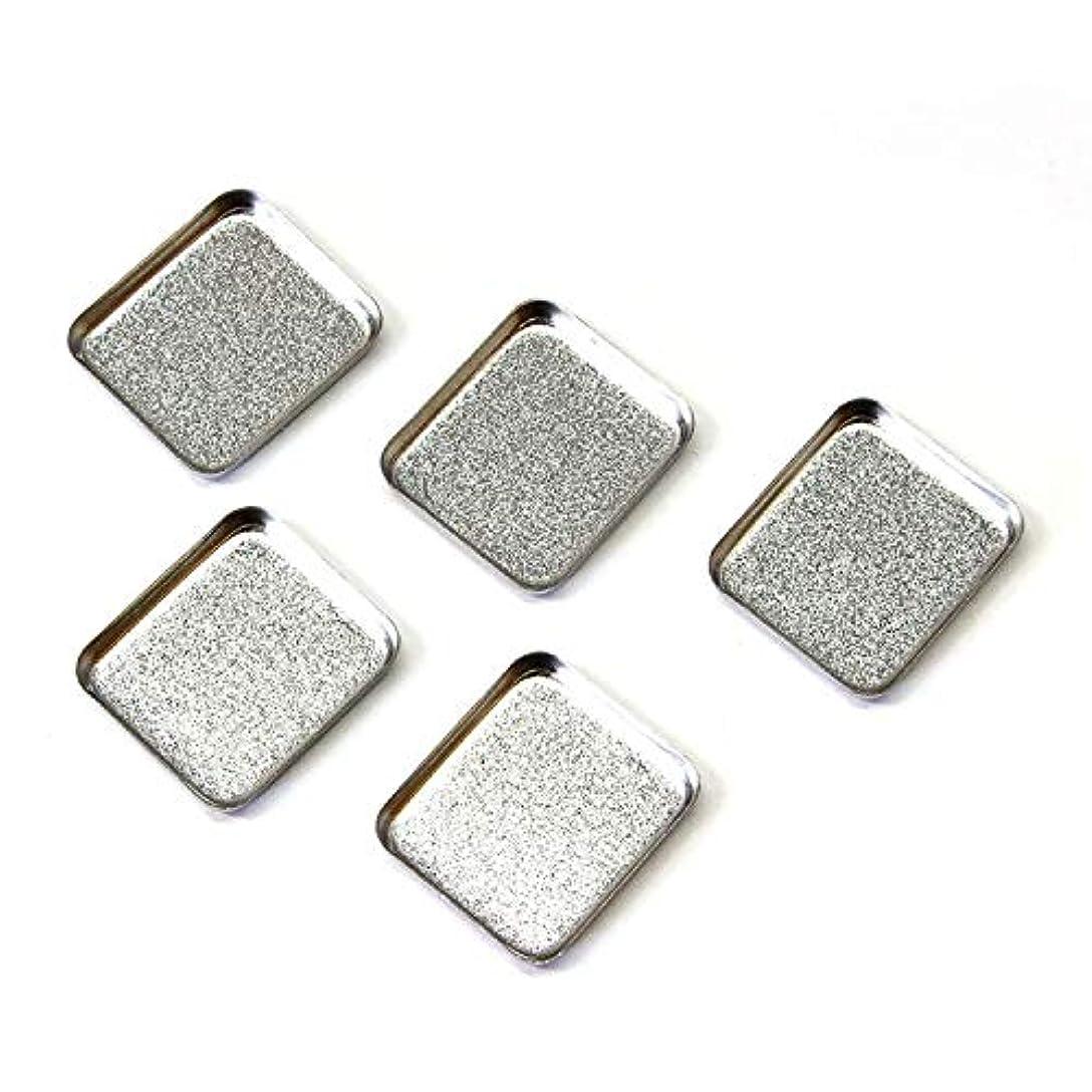 石灰岩疑い者十分手作りアイシャドウパレット用 角型金皿 5枚セット (メイク用)