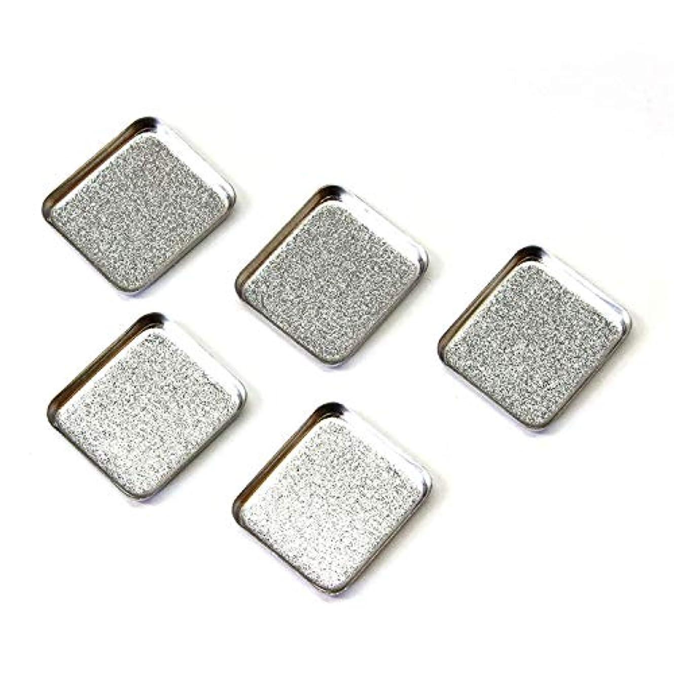 手作りアイシャドウパレット用 角型金皿 5枚セット (メイク用)