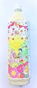 【精米】【 無洗米 】【 日本遺産 】熊本産 ヒノヒカリ 1.5kg (10合) 日本遺産 菊池川流域 米 連続9年 特A受賞 ペットボトルだから鮮度抜群 劣化防止 簡単冷蔵庫保存 便利な目盛付き