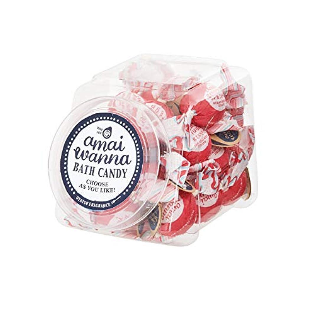申請者おばあさんアーティファクトアマイワナSP バスキャンディーポットセット24粒入り(いちごドロップ バスギフト キャンディーの形の入浴料 大人可愛い)