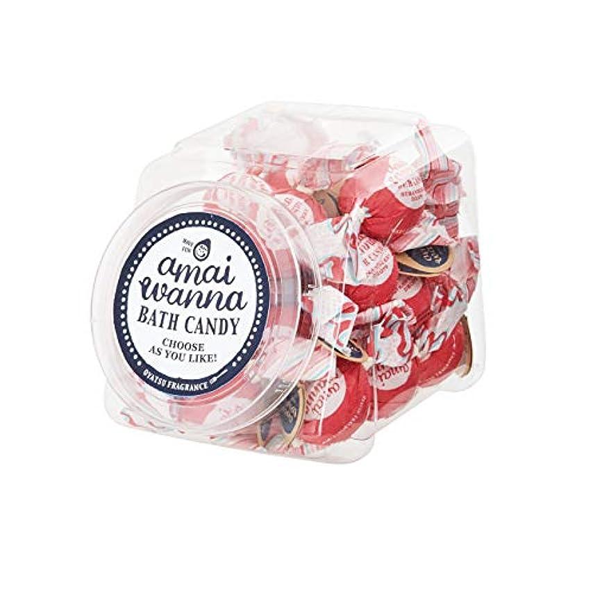 親愛なガジュマルリハーサルアマイワナSP バスキャンディーポットセット24粒入り(いちごドロップ バスギフト キャンディーの形の入浴料 大人可愛い)