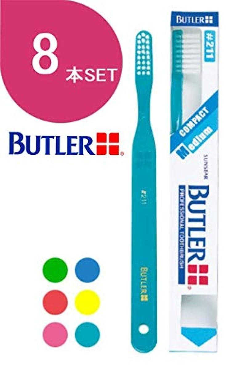 頭蓋骨造船狼サンスター バトラー(BUTLER) 歯ブラシ 8本 #211