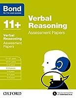 Bond 11+: Verbal Reasoning: Assessment Papers by J M Bond(2015-03-05)