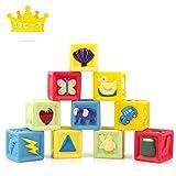 Best ギフト2歳児 - FlyCreat 音の出る積み木 知育玩具 つみき 10ピース ブロック 赤ちゃんおもちゃ 柔らかいつみき Review