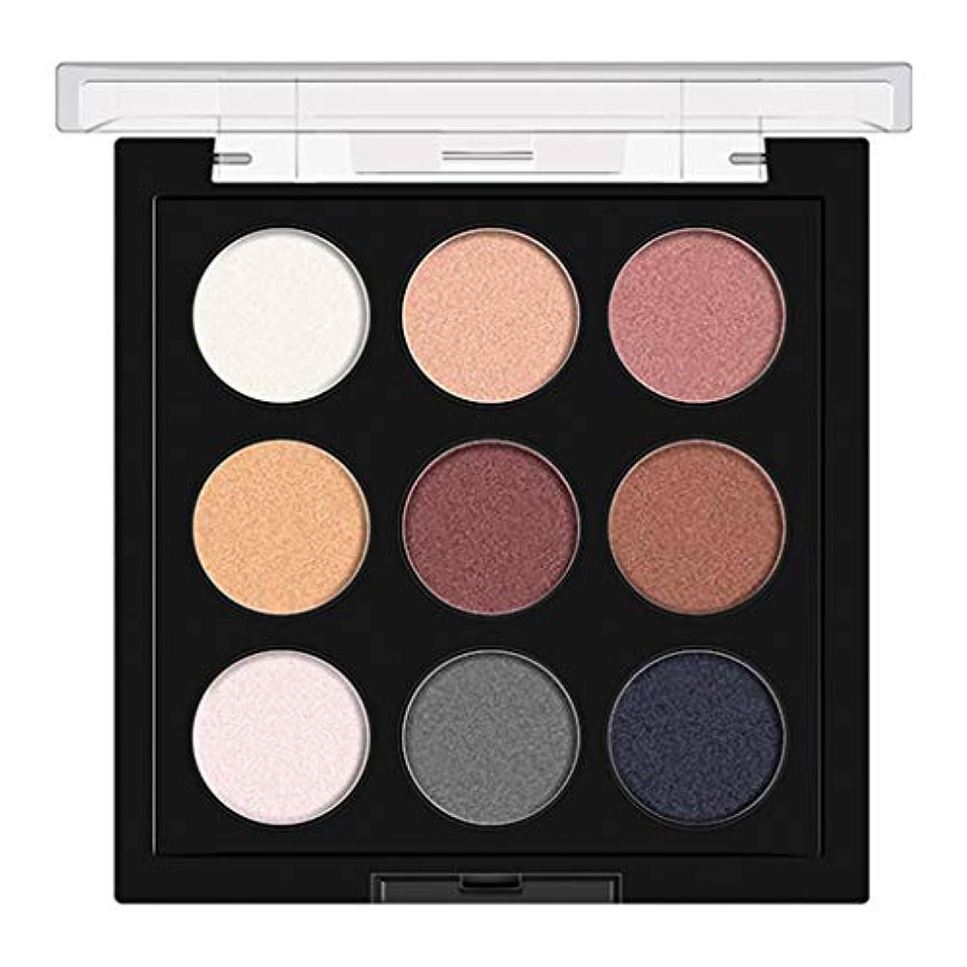 デジタル苦痛まばたきGOOD lask 9色のアイシャドウディッシュ、化粧茶色マットパールライトアイシャドウ、持ち運びが容易、明るい目、アイシャドウパウダー、美しい自然な三次元化粧アイシャドウ (A)