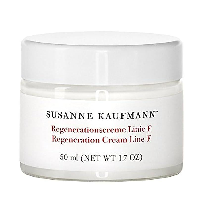 伝染病健康三スザンヌカウフマン再生クリームラインの50ミリリットル x4 - Susanne Kaufmann Regeneration Cream Line F 50ml (Pack of 4) [並行輸入品]