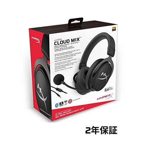 『キングストン ゲーミングヘッドセット PS4/PC対応 HyperX Cloud MIX HX-HSCAM-GM ブラック Bluetooth 軽量 2年保証付き』の6枚目の画像