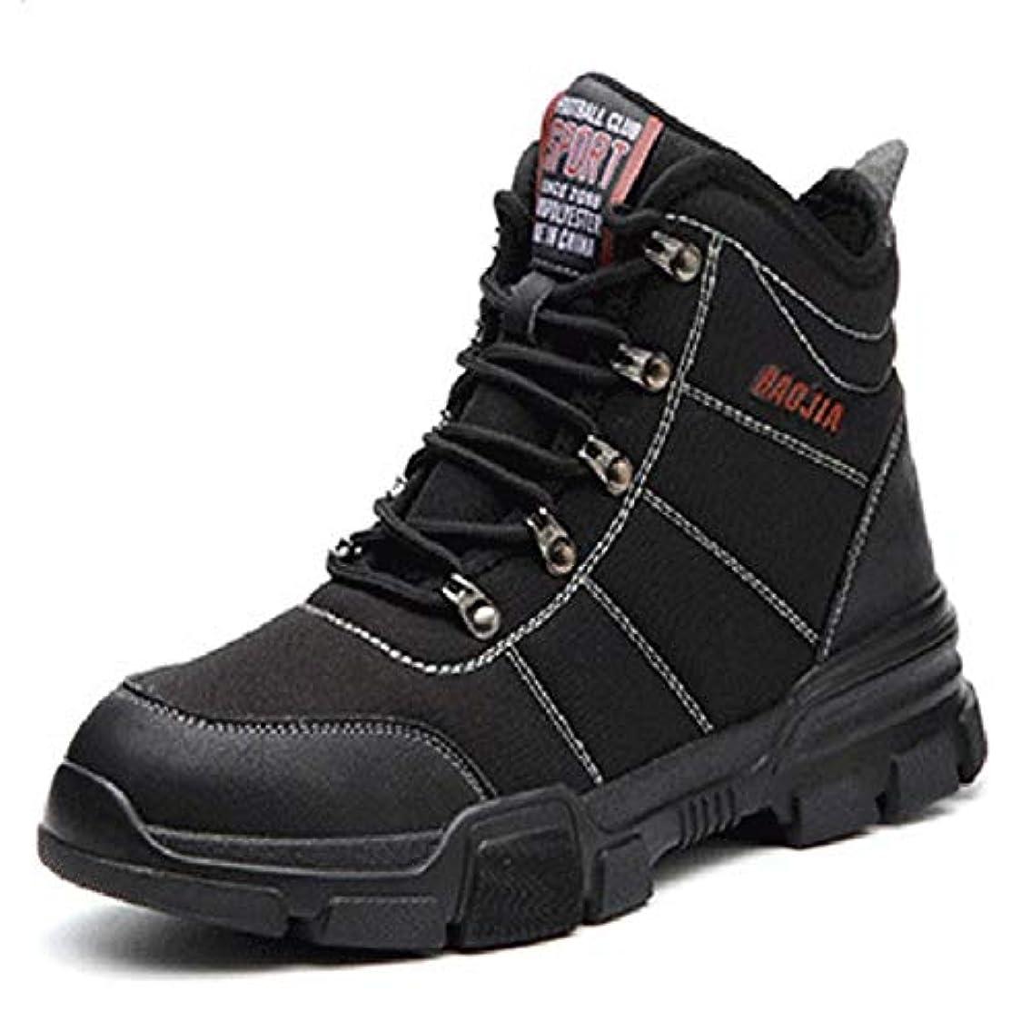 眠りウェブ従事したメンズレディース用安全靴、冬の快適な産業建設耐性テニス労働安全靴スリップウォーム (Color : Black, Size : 42)