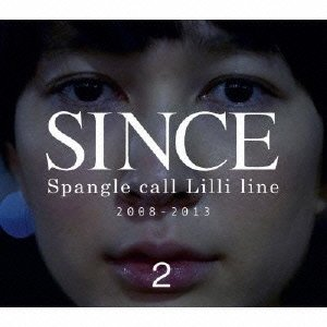 SINCE2の詳細を見る