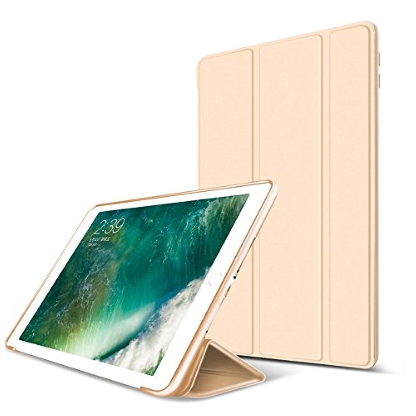 グローバル白鳥黙認する【液晶保護フィルム付き】 iPad Air 2 ケース 手帳型 横開き 三つ折り PUレザー + シリコン 耐衝撃 スタンド機能 オートスリップ機能 マグネット 磁気吸着 軽量 薄型 ブランド 正規品 (ゴールド)