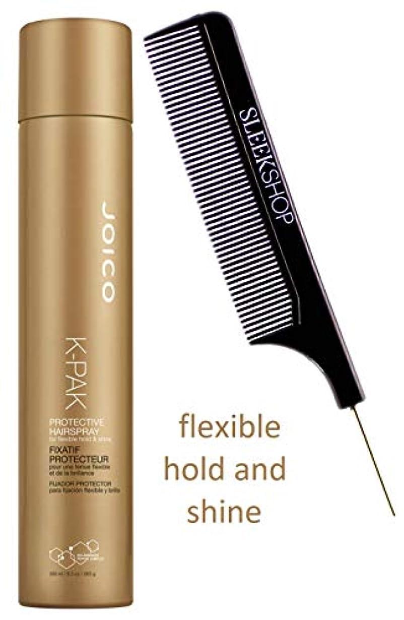 履歴書険しい治世Joico Aerosol Hairspray 保護ヘアスプレーのための柔軟なホールド&シャイン、エアゾールヘアースプレー(スタイリストキット)(K-パック - 8.9オンス/ 300 ml)を K-PAK - 8.9オンス/ 300ミリリットル
