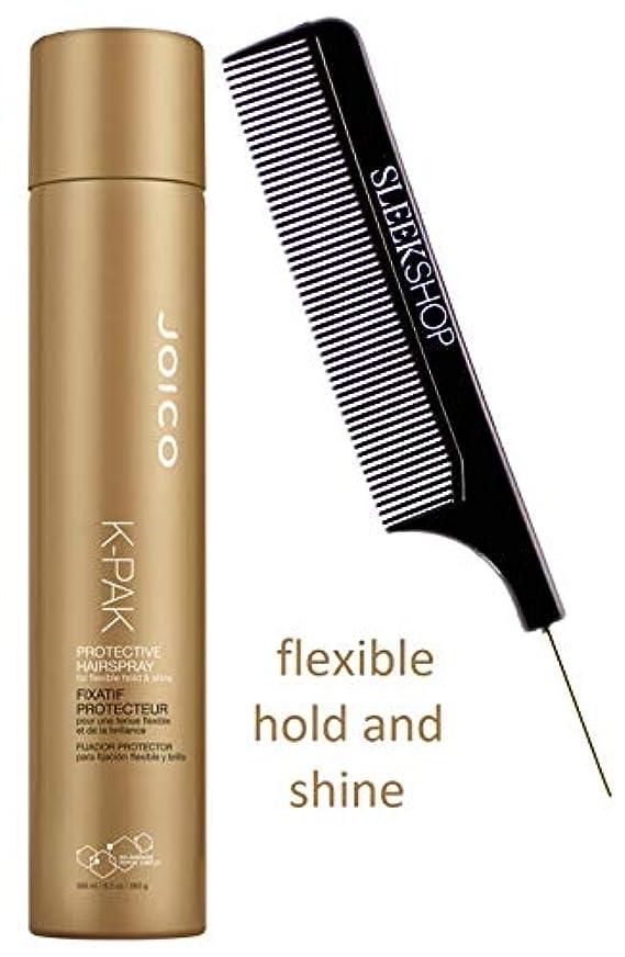 村メンダシティJoico Aerosol Hairspray 保護ヘアスプレーのための柔軟なホールド&シャイン、エアゾールヘアースプレー(スタイリストキット)(K-パック - 8.9オンス/ 300 ml)を K-PAK - 8.9オンス...